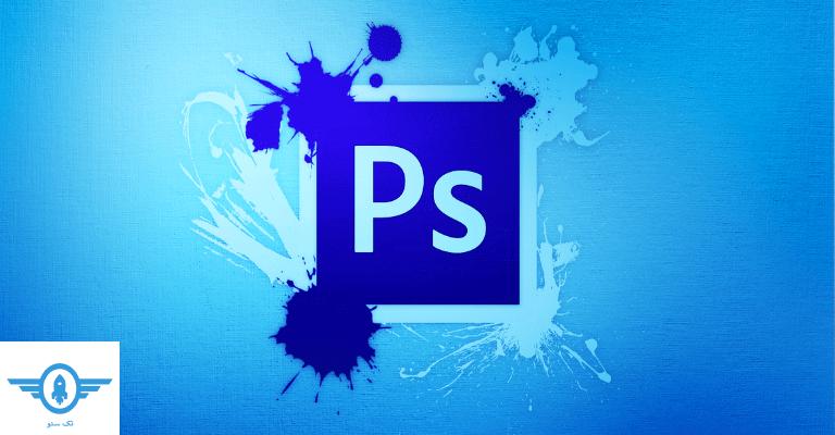 نرم افزار تولید تصویر فتوشاپ