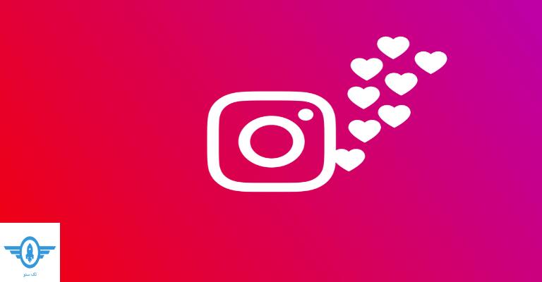 لایک یا پسند برای بهبود سئو اینستاگرام