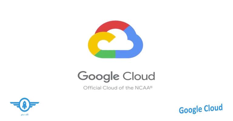 google cloud کارگزار cdn
