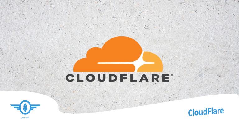 سرور cdn cloud flare
